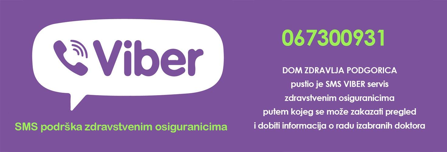 viber_dzpg