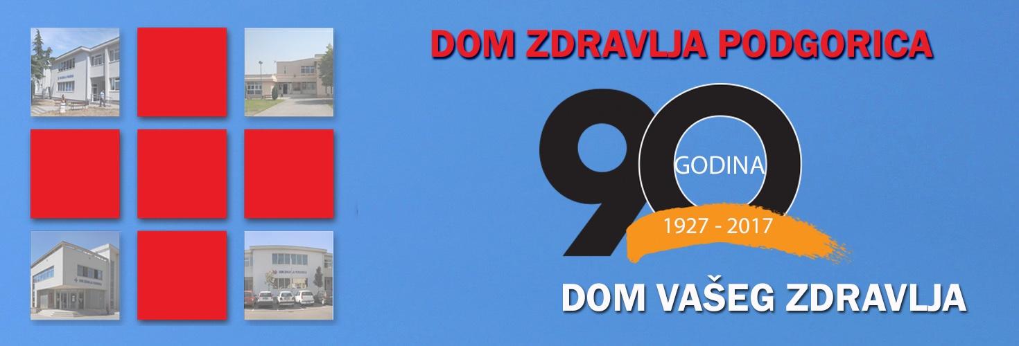 90_godina_dzpg
